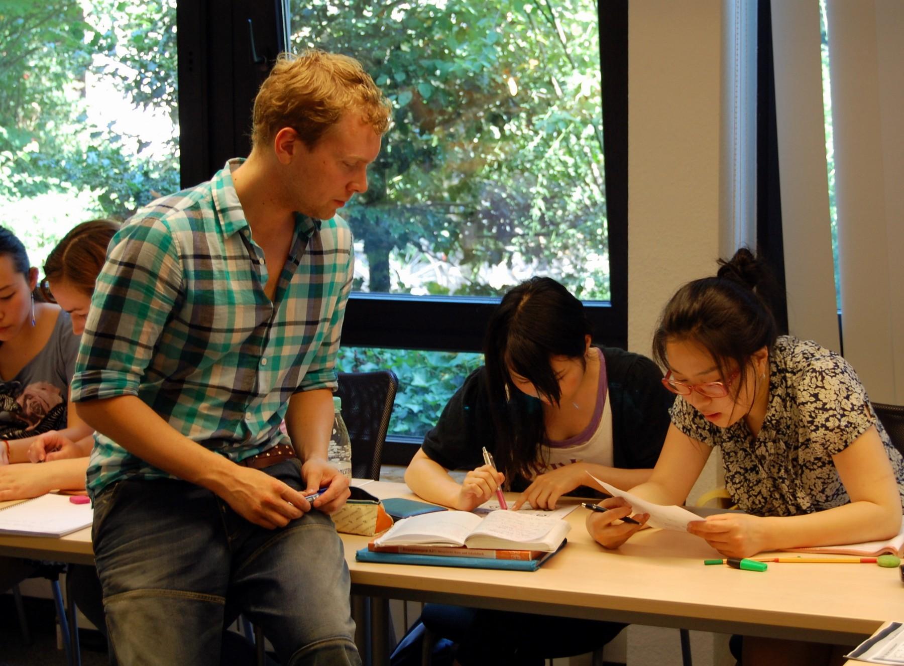 Methodentraining Deutsch als Fremdsprache: 26.07. – 30.07.2021